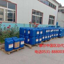供应摩尔高性能反渗透膜阻垢剂PRNAL-1050