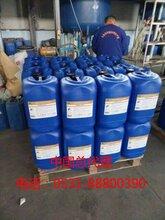 供应摩尔膜阻垢剂PRNAL-11000