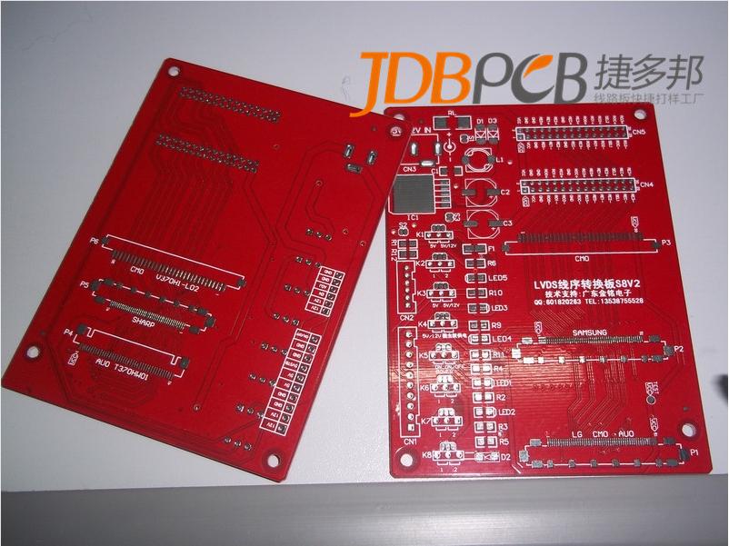 PCB双面板24小时加急打样、四层板24小时加急打样、半孔线路板制作、沉头孔线路板加工