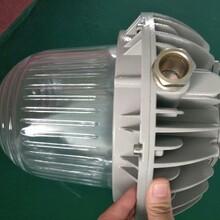 武汉100-200WBLD201系列吸顶式led防爆泛光灯方形圆形100/150/200W防爆灯厂家图片