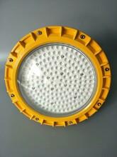 LED防爆灯厂家圆形方形LED防爆灯150W迅元贝力(科技)武汉有限公司图片