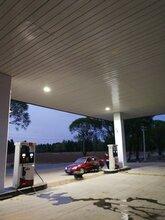 方形加油站防爆灯