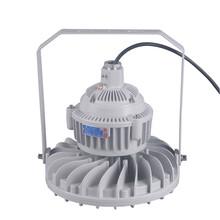 制药厂LED防爆灯50W一个多少钱图片