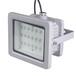 貴州工礦LED防爆燈
