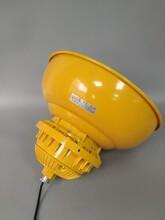 重庆LED防爆灯200W吸顶灯图片