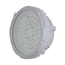 水泥厂LED道路灯130W