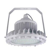 水泥厂小型投光灯120W