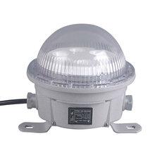 水泥厂防爆投光灯80W