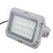 水泥厂LED防爆灯40W
