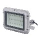 水泥厂LED防爆高效节能灯180W