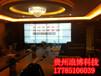貴州LG三星LED液晶拼接屏,液晶廣告機,觸摸一體機,監控器2018年8月9日15:51更新