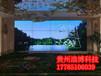 貴州浪博LED液晶拼接屏,液晶廣告機,觸摸一體機,監控器