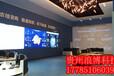 LED液晶拼接屏,液晶廣告機,觸摸一體機