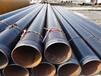 丽江五布七油防腐钢管-防腐钢管排产计划