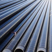 怎么找暖氣管道用保溫鋼管?河南濮陽防腐鋼管當天發貨圖片