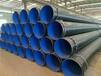 浙江丽水钢管价格,一油一布防腐焊接钢管!