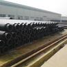 防腐钢管钢管加工厂