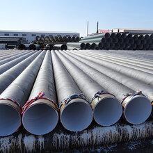 市政自來水用防腐螺旋鋼管----湖北襄陽推薦資訊圖片