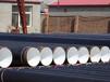 广元外五油三布内水泥砂浆防腐钢管-防腐钢管最近动态