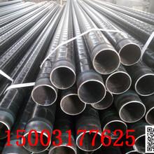 迪慶輸水用熱浸塑鋼管價格√圖片