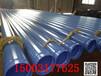 林芝特加强级热浸塑钢管多少钱?