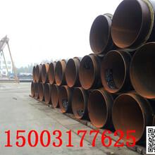 太原输水用聚氨酯保温钢管吉林防腐钢管大量现货图片
