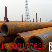 撫州特加強級環氧樹脂防腐鋼管怎么樣?圖片