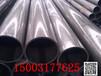 广元耐高温环氧树脂防腐钢管货到付款!