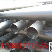 焦作燃气用钢套钢保温钢管多少钱?图片