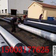 日喀则输水用三油两布防腐钢管厂家√图片