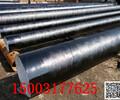 广东珠海(±刷油缠布防腐钢管)±元/吨