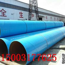 平凉大口径涂塑钢管多少钱?图片