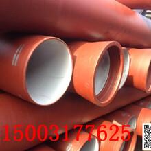 沧州输水用钢套钢保温钢管价格√图片