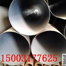邢台特加强级热浸塑钢管多少钱?图片