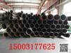 呼伦贝尔小口径tpep防腐钢管上海聚氨酯保温钢管