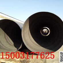洛阳特加强级环氧煤沥青防腐钢管上海防腐钢管批发图片