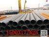 三明?#36153;?#26641;脂防腐钢管上海TPEP防腐钢管