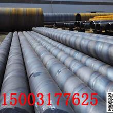 泉州燃气用环氧树脂防腐钢管辽宁防腐钢管批发图片