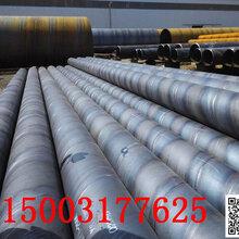 甘南输水用8710防腐钢管海南防腐钢管批发图片