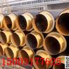 衡水涂塑钢管辽宁钢套钢保温钢管