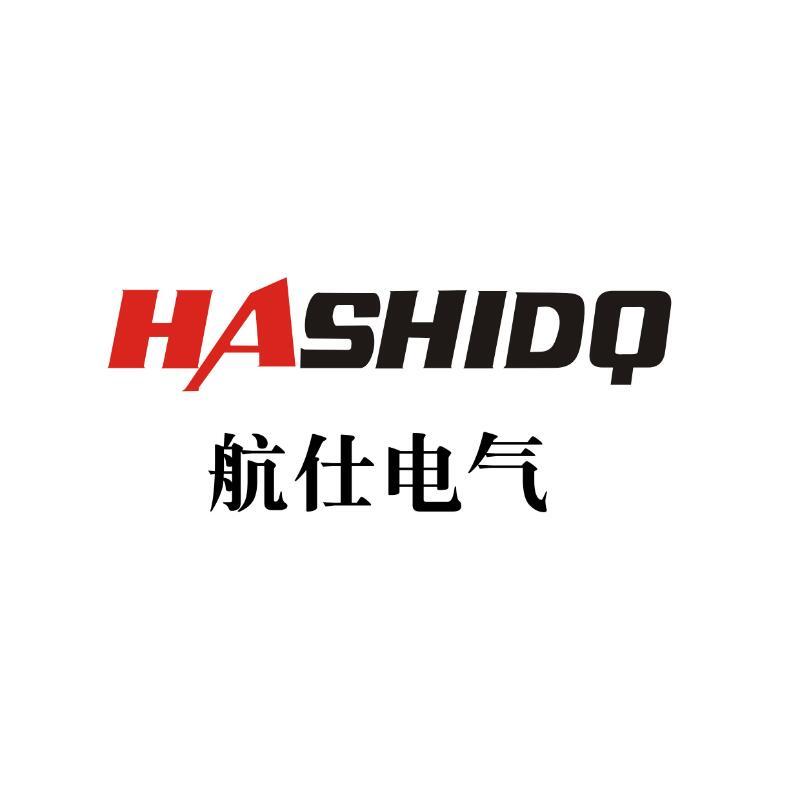 浙江航仕電氣有限公司
