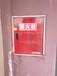 浦城加盟消防施工资质建筑机电安装二级资质