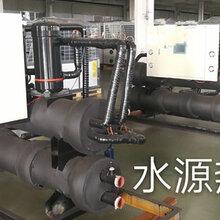 山东空气源热泵/空气采暖热泵机组图片