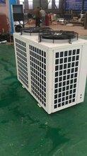 清水源热泵/污水源热泵黑龙江空气能厂家直销图片