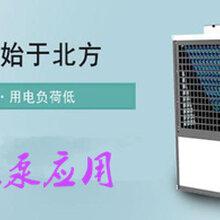 临沂空气能热泵临沂空气能热水器-临沂耿坊铨空气能热泵厂家