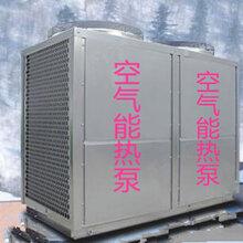 空气能采暖原理空气能采暖优点空气能热泵优点非常多图片