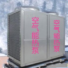 空气能制冷效果好不好空气能可以冷热两用吗图片