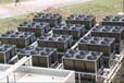 空氣能熱水器商用機空氣能熱水器工程機