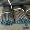 沧州声测管生产厂家供应全国国标GB声测管现货直发