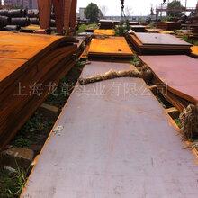 龙彰:Q345R钢板实力供应商压力容器钢板库存丰富Q345R